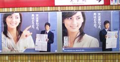 nikkei_aizawa.jpg
